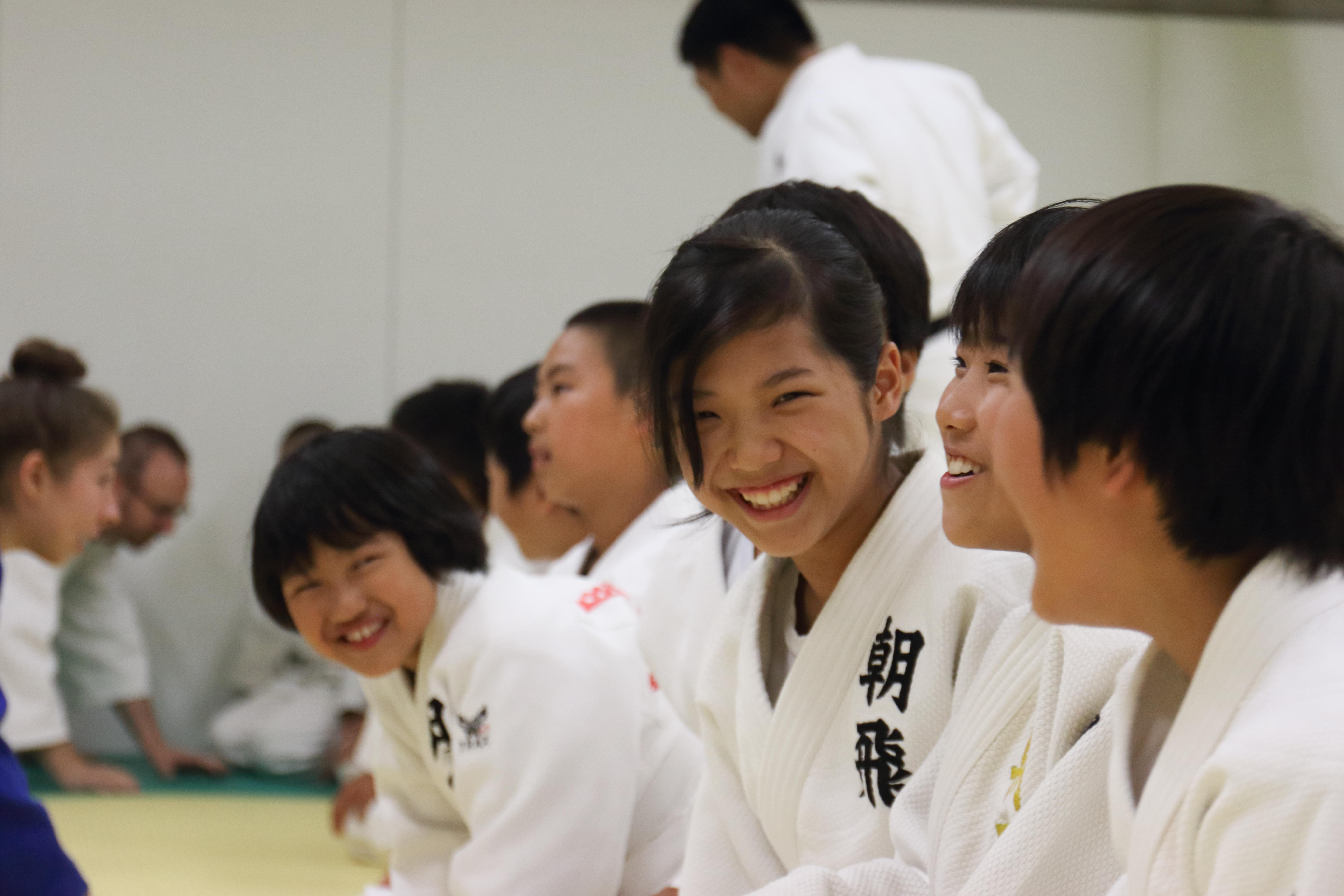 Asahi Dojo