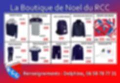 boutique_noel.jpg