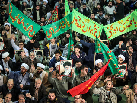 Teflon Trump, & The Tragic, Ill-fated Iran (#109)