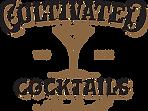 Logo_2nobackground (1).png