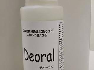 垂水クリーニングの衣類うんちくエトセトラ「妊婦・匂いアレルギーにも安心」