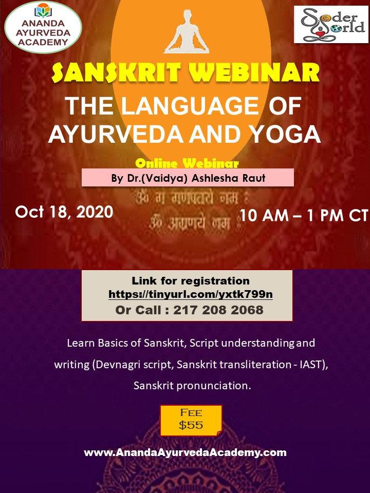 Sanskrit Webinar-OCT 18 2020.jpg