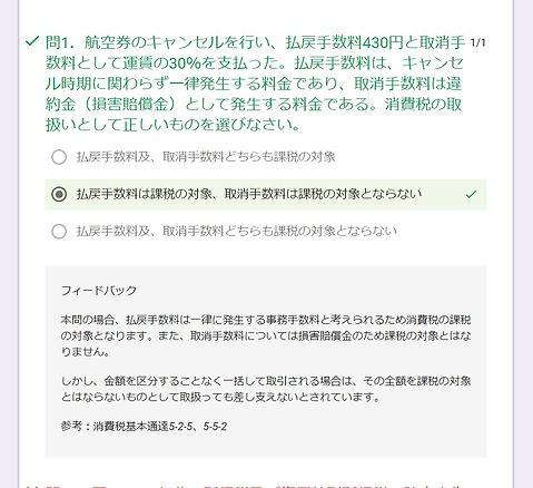 実トレ.jpg