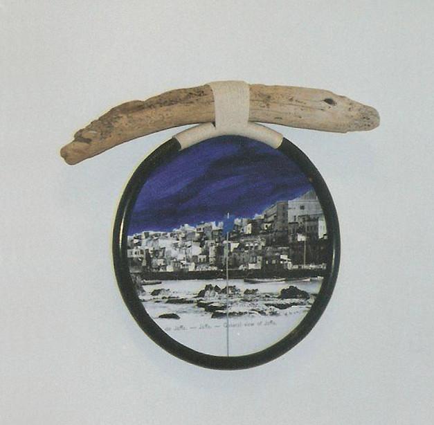 """""""Dagon over Jaffa"""" (1990) - 40 X 44"""