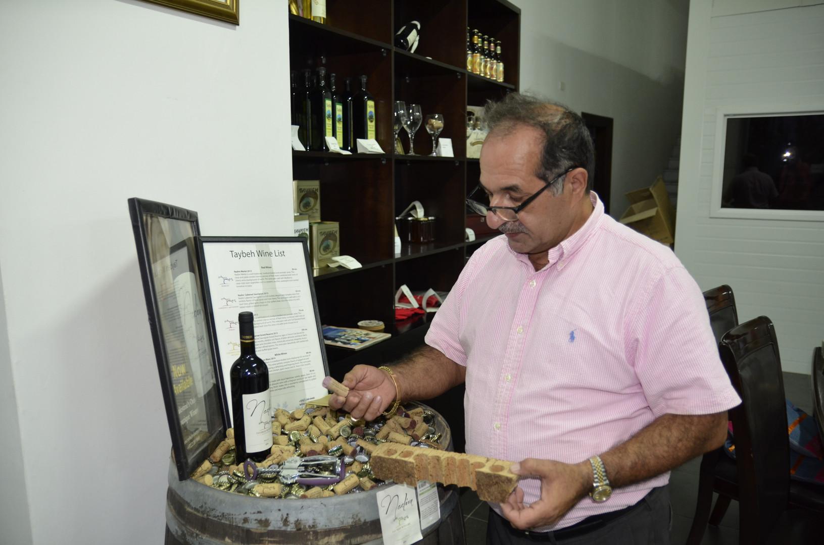 Nadim Khoury.JPG