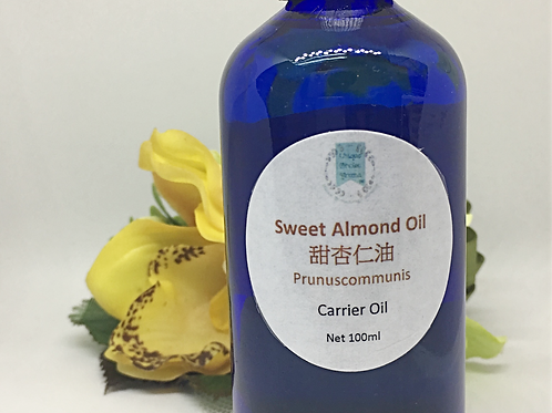 Sweet Almond Oil 100ml 甜杏仁油 100毫升