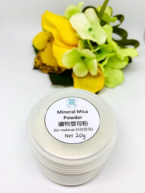 Mineral Mica Powder 雲母粉 20g