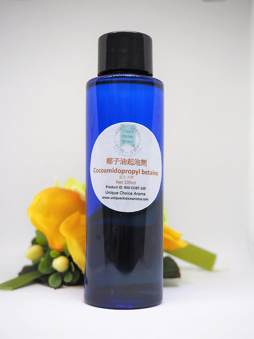 椰子油起泡劑 100毫升 Cocoamidopropyl betaine 100ml
