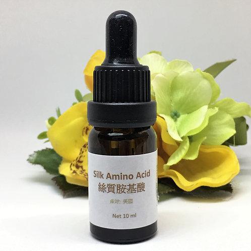 蠶絲胺基酸 10亳升 Silk Amino Acid 10ml