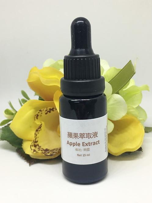 蘋果萃取液 Apple Extract 15ml