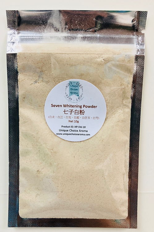 七子白粉 Seven Whitening Powder