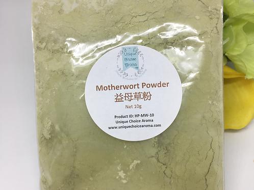 益母草粉 Motherwort Powder