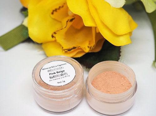 Mineral Mica Pigment (Pink Beige) 雲母色粉 (偏粉紅膚色)