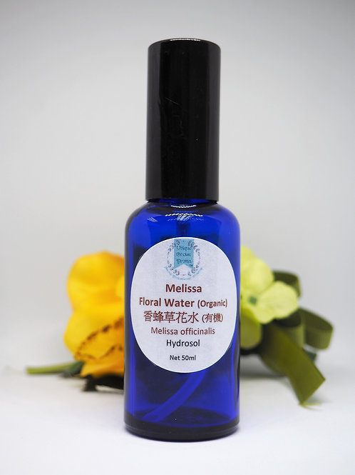 香蜂草花水 (有機) Melissa hydrosol (organic)