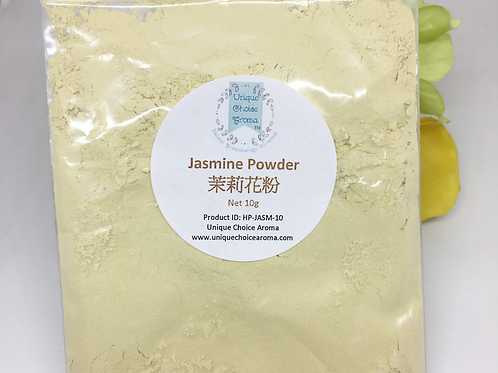 茉莉花粉 Jasmine Powder