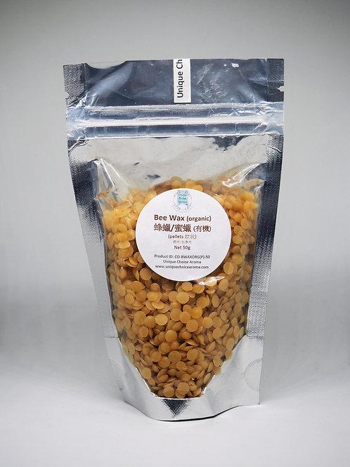 有機蜂蠟 (粒状) 50克 Beeswax Organic (pellets) 50g