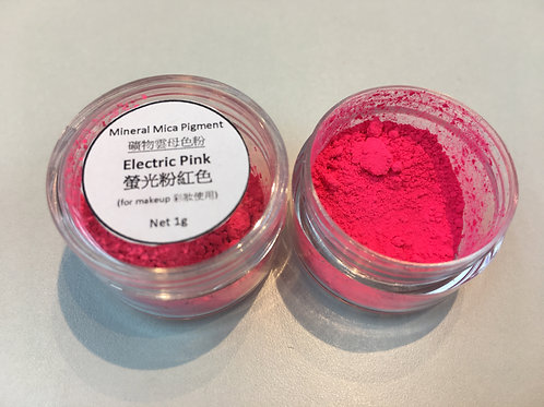 Electric Pink 螢光粉紅色