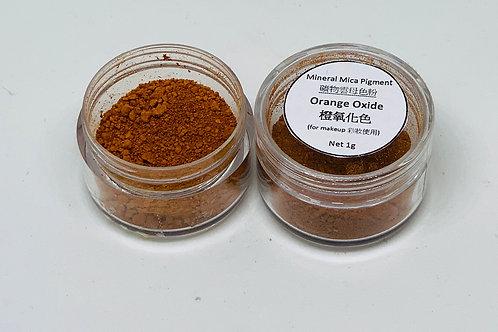 Orange Oxide 橙氧化色