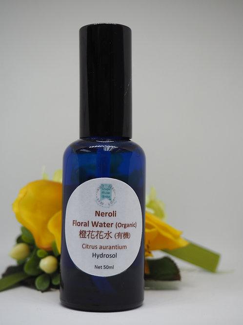 橙花花水 (有機) Neroli hydrosol (organic)