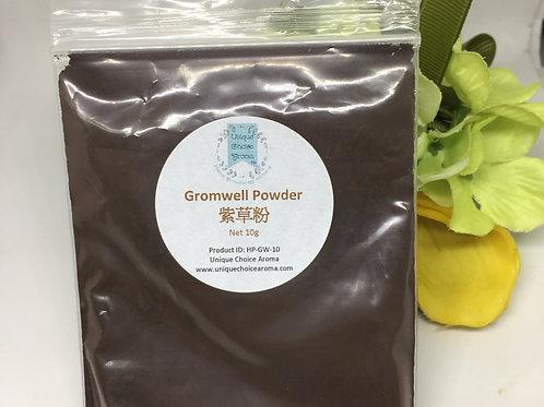 紫草粉 Gromwell Powder