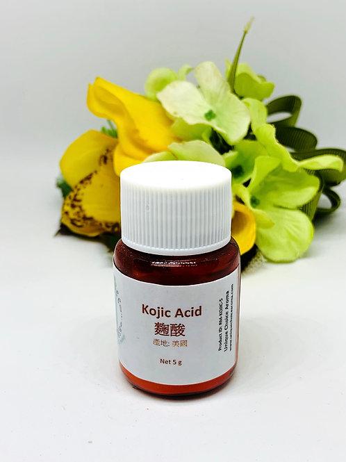 麴酸 Kojic Acid 5g
