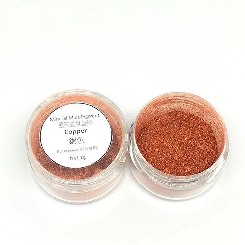 Copper 銅色
