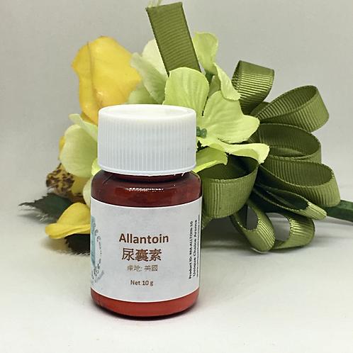 尿囊素 Allantoin 10g