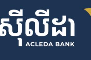 カンボジアは銀行が魅力!?