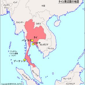 タイ基本情報 〜タイの立地〜