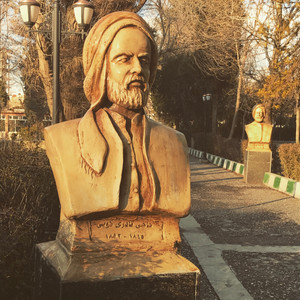 The main path through Slemani Public Park has busts of famous Kurdish artists, writers and thinkers