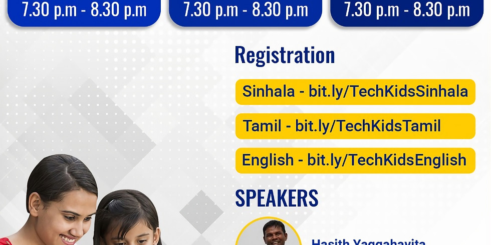 TechKids Parent and Teacher awareness session (English)