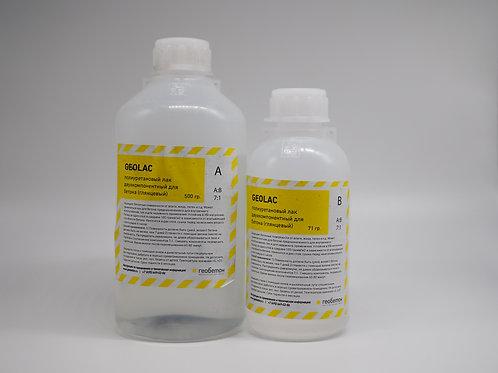 Полиуретановый лак GEOLAC глянцевый, 1000 гр.