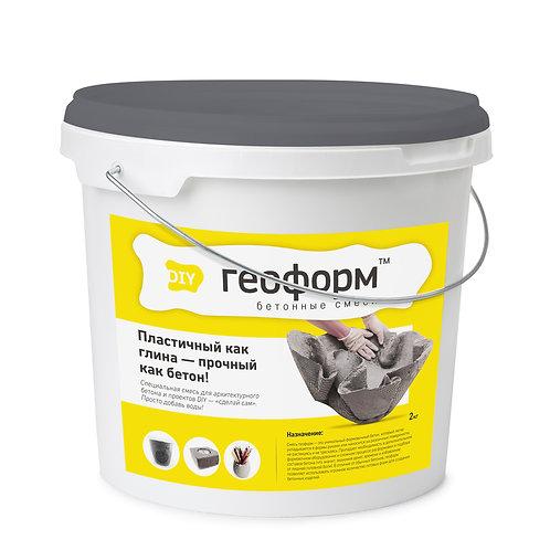 Сухая бетонная смесь ГЕОФОРМ АРТ 2 кг (серый)