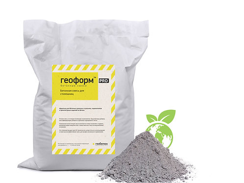Сухая бетонная смесь ГЕОФОРМ ПРО мешок 25 кг. (серый)