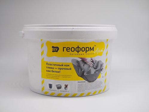 Сухая бетонная смесь ГЕОФОРМ АРТ 2 кг (белый)