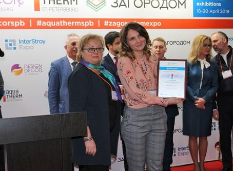 """25-я Международная выставка """"ИнтерСтройЭкспо"""" 2019"""