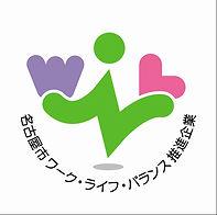 柳澤設計 名古屋市WLB認証マーク.jpg