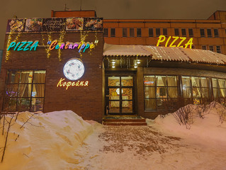 «Чентуриппе» -  пожалуй лучшая пицца в городе