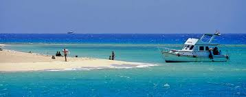 Utopia Island Hurghada