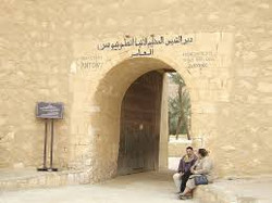 St Anthonys Monastery Egypt