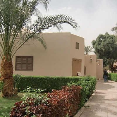 Carter House Luxor