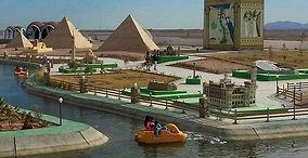 Mini Egypt Day Trip