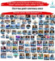 WhatsApp Image 2020-04-02 at 18.59.18.jp