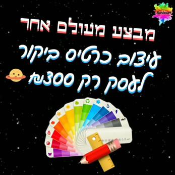 76805918_947065542332127_171789873699237