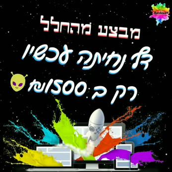 WhatsApp Video 2019-11-13 at 11.20.33.mp