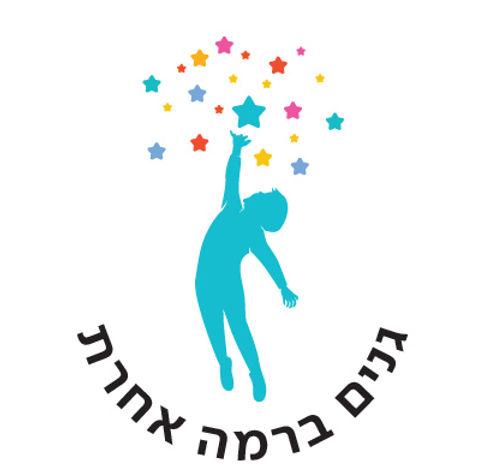 לוגו גנים-01.jpg