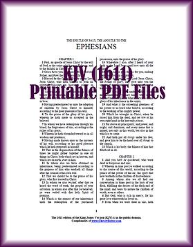 KJV Download Image.png