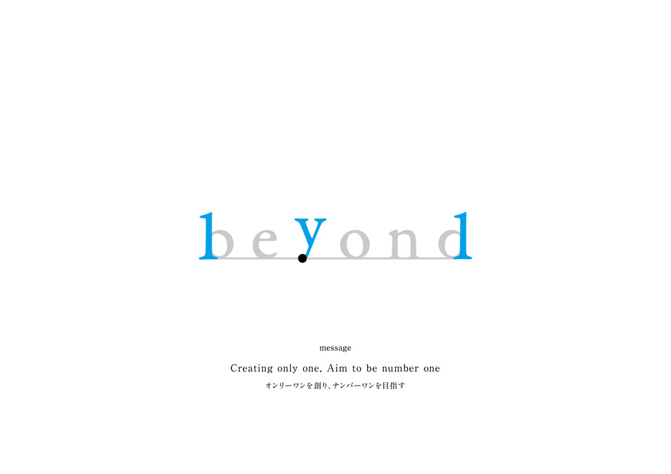 beyond_logo_-02.jpg