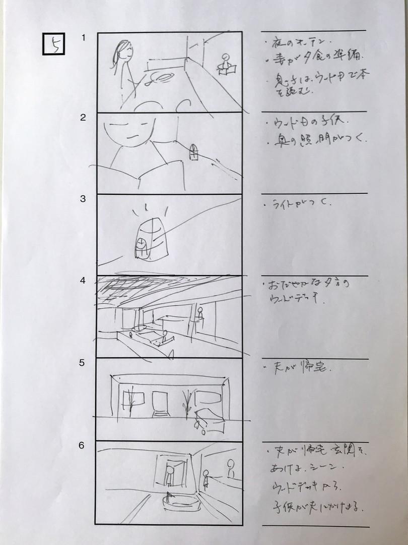 ch-5.jpg