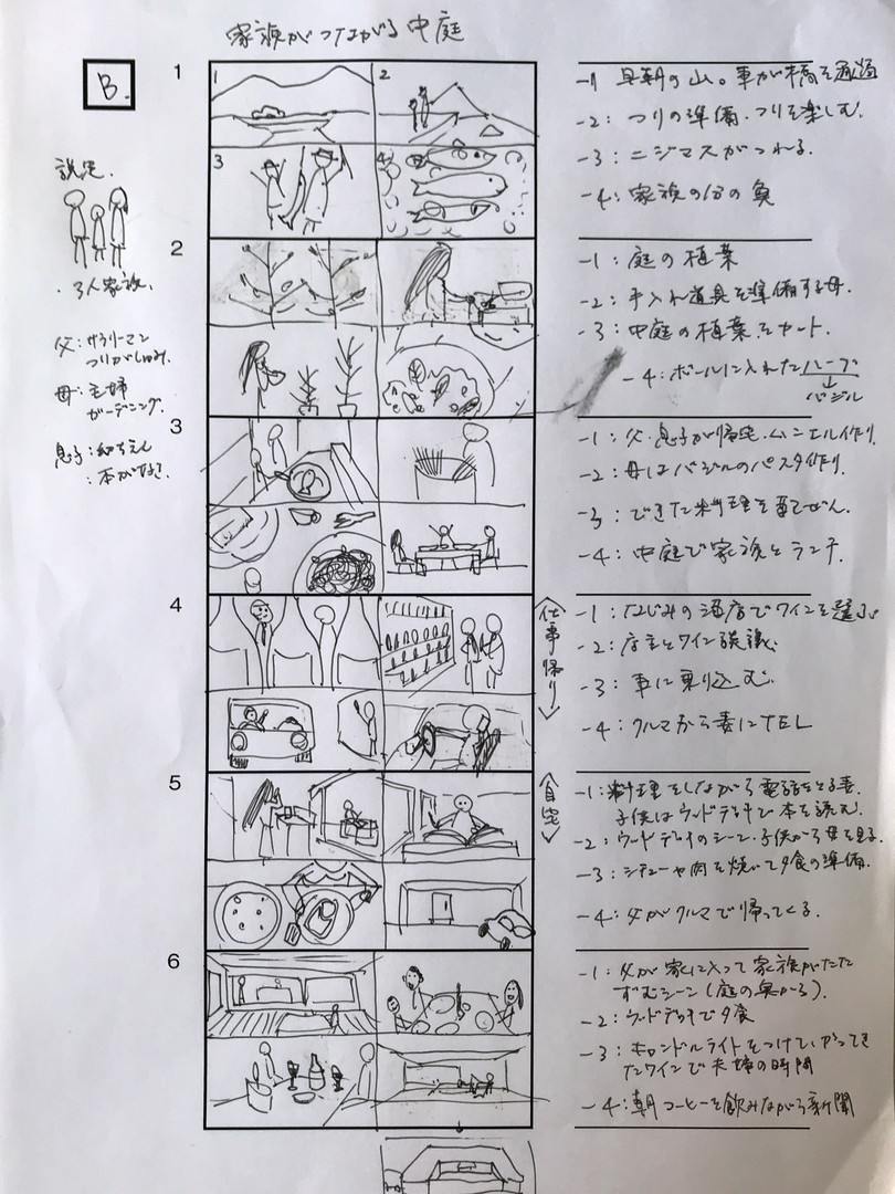 ch-1-6.jpg